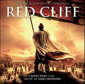 a review of the historically based film red cliff a movie by john woo The warlords (blu-ray)  this review, and the film's star rating,  especially with magnolia's nimble treatment of john woo's red cliff.