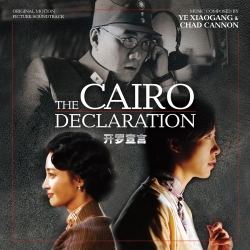 cairodeclaration