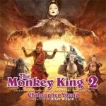 monkeyking2-small