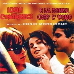 Ennio morricone money orgy what necessary