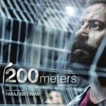 suleiman_200meters